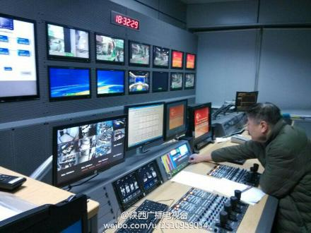电视台开头_韩国电视台KBS开始全面罢工四千多名员工参