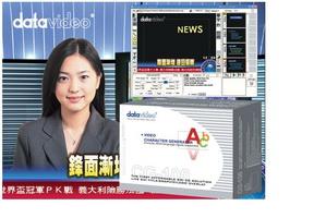 上海洋铭CG-100 SDI字幕软件