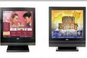 泰信智能数字电视一体机方案