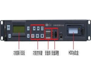 DN-500 机架式抽取硬盘录放机
