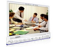桌面视频终端 SP 2000
