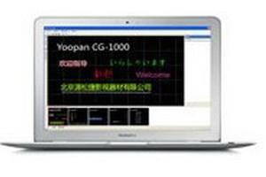 便携式高清字幕机系统