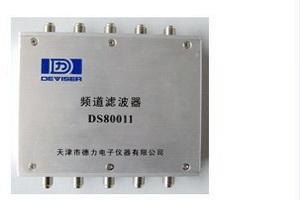 DS80011 ƵµÀÂ˲¨Æ÷