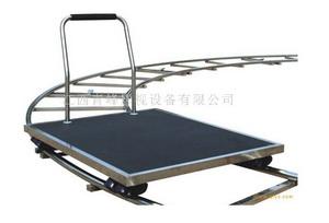 QFC620/650十六轮平板移动车