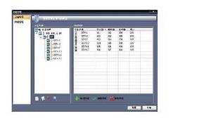 Moon_TS图文字幕插播系统