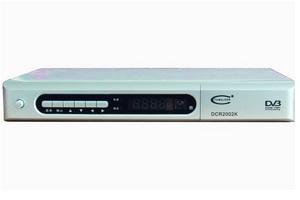 数字电视接收机