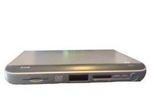 双向数字电视机顶盒