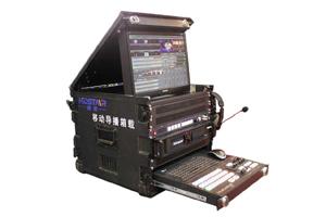 新一代精锐高标清移动导播构架系统