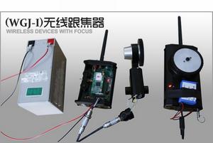 WGJ-Ⅰ无线跟焦器