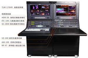 高/标清兼容小型导播车解决方案