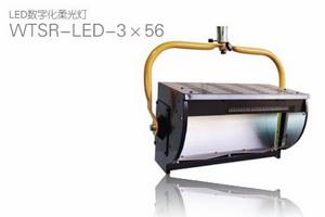 LED数字化柔光灯